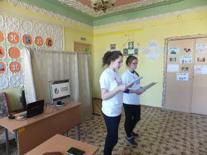 Участники Сычевского волонтерского движения «Я доброволец!» посетили воспитанников Сычевского социально-реабилитационного центра для несовершеннолетних «Дружба» | Наша добрая Смоленщина
